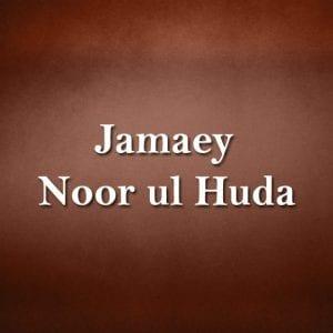 Jamey-Noor-ul-Huda