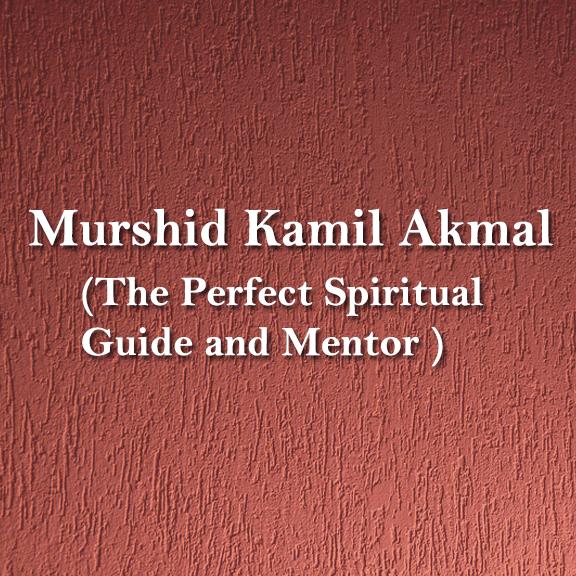 Spiritual-Guide