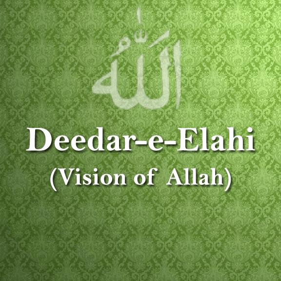 vision-of-allah