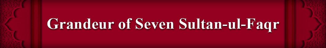 Grandeur-of-Seven-Sultan-ul-Faqr