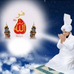 Sultan ul Ashiqeen, Tehreek Dawat-e-Faqr