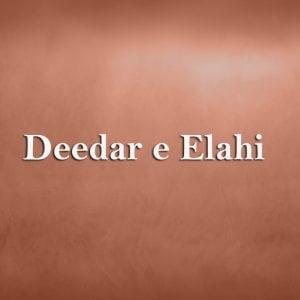 Deedar-e-Elahi
