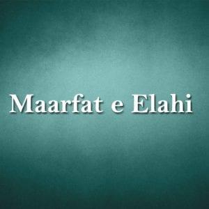 Maarfat-e-Elahi