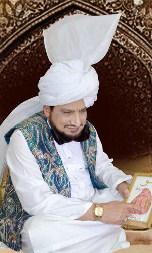 Sultan ul Ashiqeen