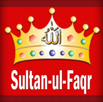 faqr, sultan bahoo