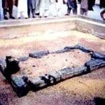 Fatimah bint Mohammad