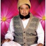 Sarwari Qadri Faqeer