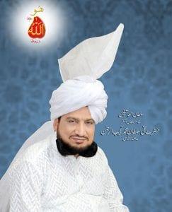 sultan, haq bahoo, sultan ul faqr 5th