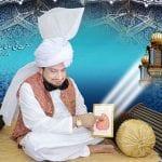 Zikr, personal name of allah