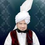 Hazrat Sakhi Sultan