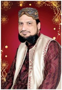 Imam ul Waqt