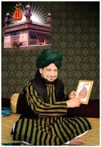 Sultan ul Faqr, Photos, Pictures, Images, Gallery