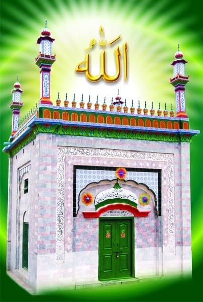 sultan ul tarikeen, Abdullah Shah