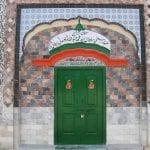 Abdullah Shah Mazar