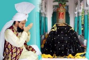 Sultan Bahoo k Waris