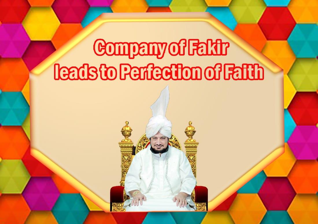 company-fakir-sultan-ul-faqr