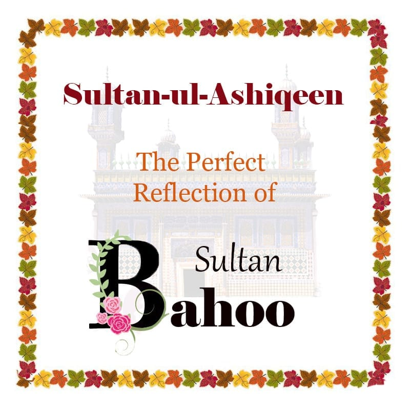 Sultan-ul-Ashiqeen-perfect-relection- Sultan-Bahoo