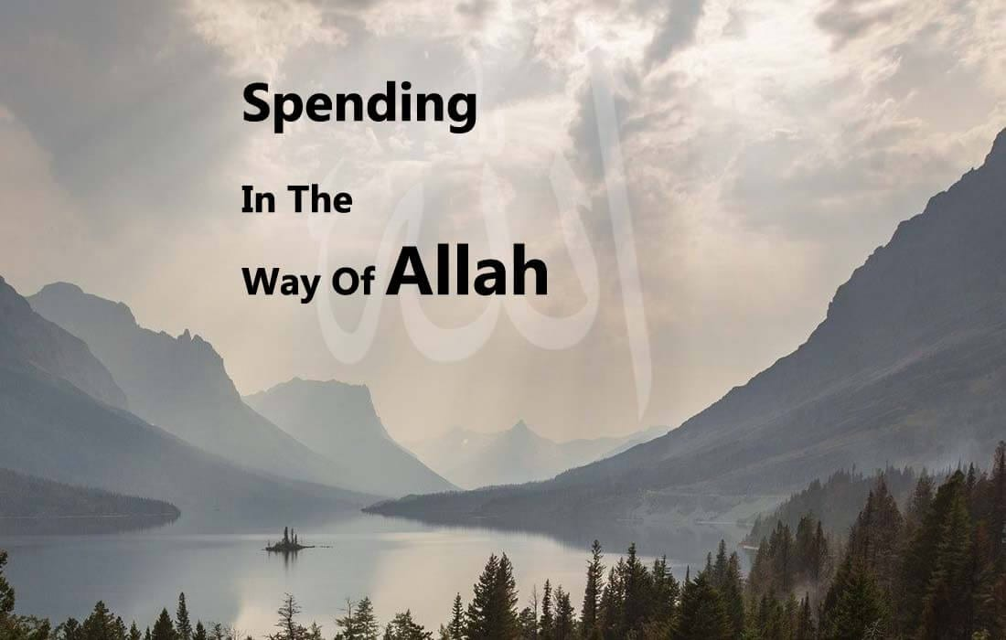 Spending-Way-Allah-2