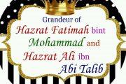 grandeur-fatimah-bint-mohammad-ali-ibn-abi-talib