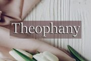 Theophany-sultan-ul-faqr