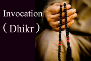 Invocation-Dhikr-faqr