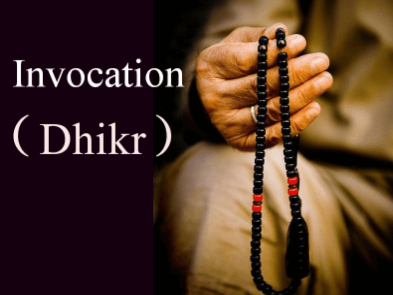 Invocation-Dhikr-faqr
