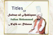 Titles-Sultan-ul-Ashiqeen-Faqr