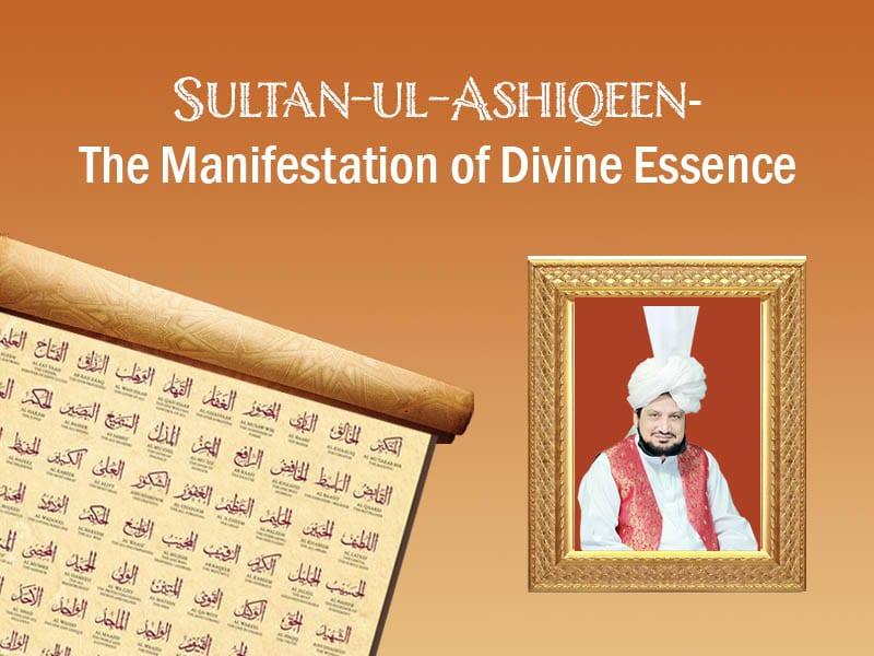 SultanulAshiqeen-Manifestation-divine-essence