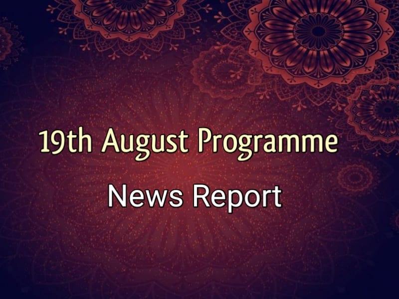 Birthday-August-Anniversary-Celebrations-Faqr