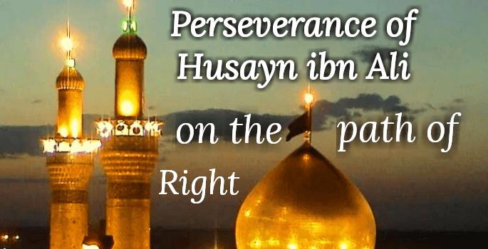 Perseverance-husayn-ibn-Ali-faqr