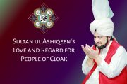 Sultan-ul-Ashiqeen, Love, regard-people-cloak-Faqr