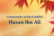 Commander of Faithfuls, Hasan ibn Ali, Sultan ul Faqr