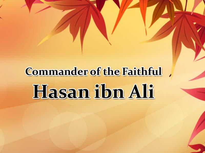 Commander of Faithfuls, Hasan ibn Ali, Sultan ul Faqr