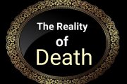 Reality of Death, Sultan ul Faqr