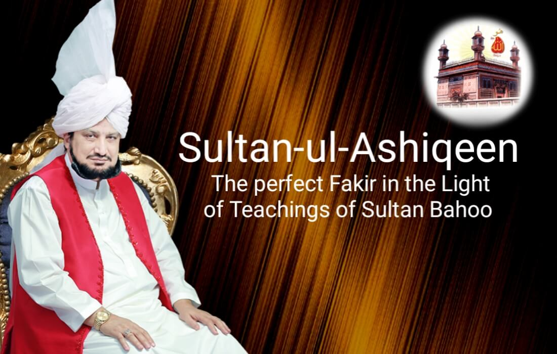 sultan ul ashiqeen the perfect fakir