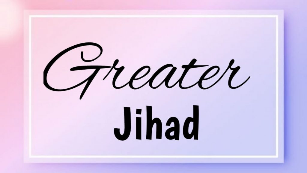 greater jihad
