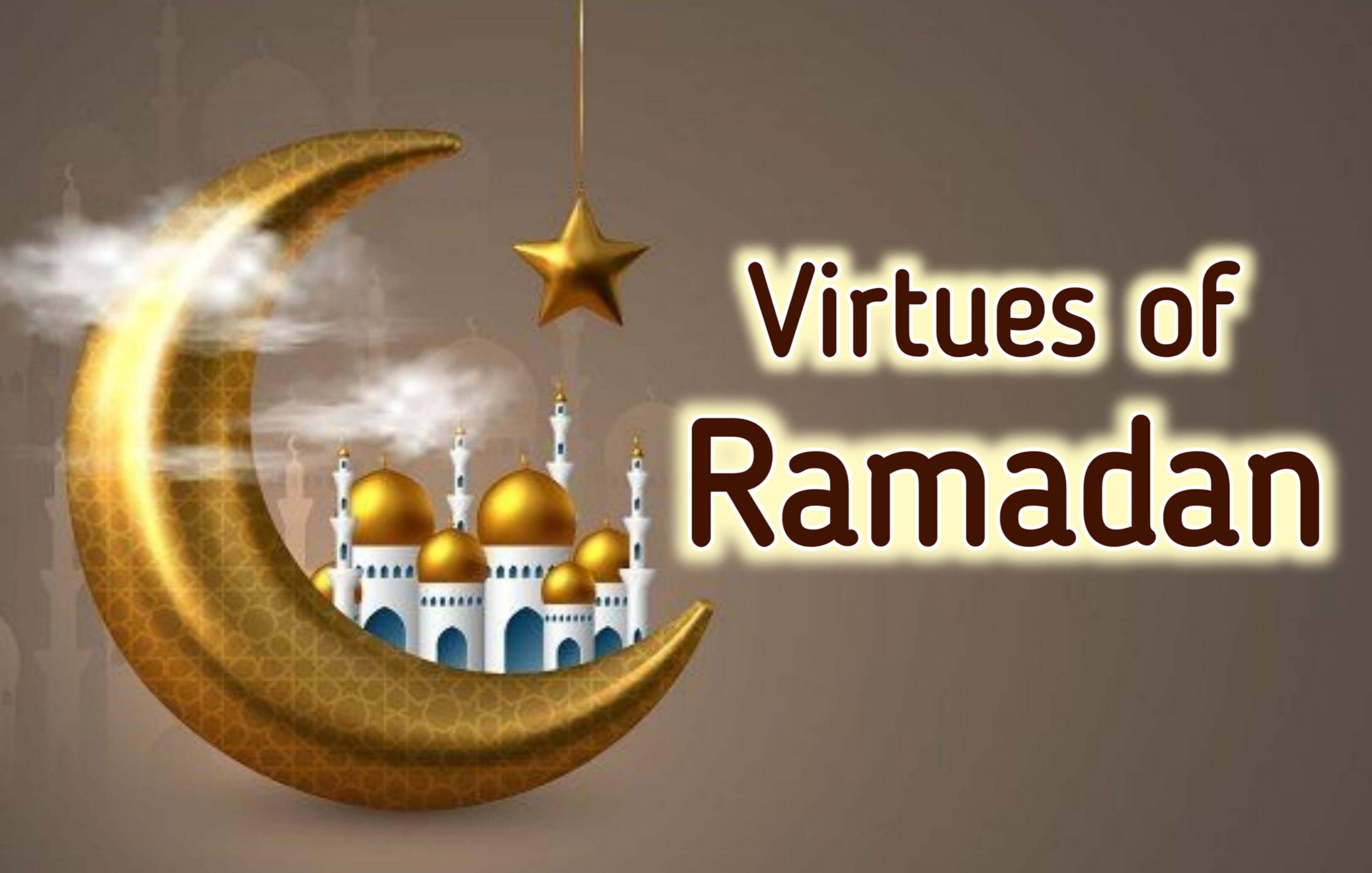 Ramadan, Ramazan
