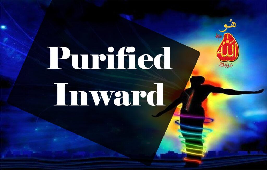 purified inward