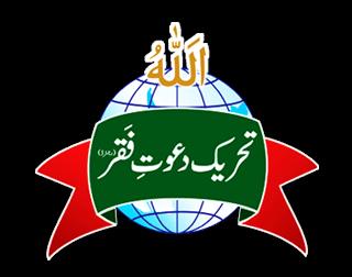 Tehreek Dawat-e-Faqr
